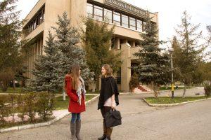 Balgat Campus